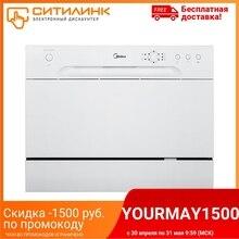 Посудомоечная машина MIDEA MCFD-0606, компактная, белая