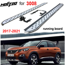 new running board side step pedals For Peugeot new 3008 2017 2020,very popular style in China,supplied by ISO9001 great factory
