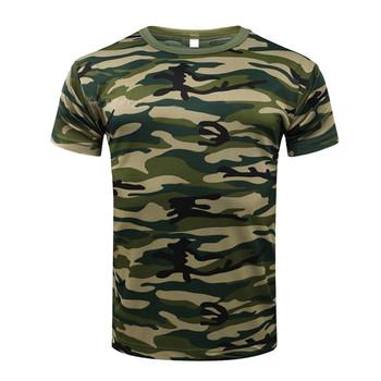 Nowa szybkoschnąca oddychająca koszulka rajstopy armia taktyczna koszulka męska koszulka kompresyjna Fitness lato Body Bulding tanie i dobre opinie Pasuje mniejszy niż zwykle proszę sprawdzić ten sklep jest dobór informacji Szybkie suche