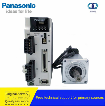 Cross-Border Panasonic Servo Motor Strap 750W Servo Motor in Stock цена 2017