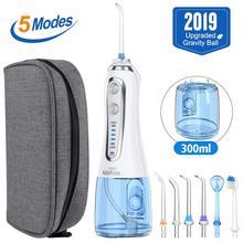 5 режимов ирригатор для полости рта USB перезаряжаемая водяная нить портативная стоматологическая водяная струя 300 мл ирригатор зубные зубы очиститель + 5 струй