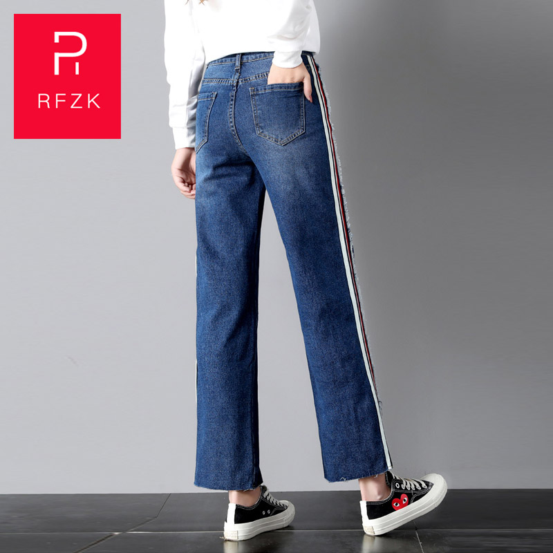 Rfzk Straight Jeans Women's Spring 2020 New Korean Version Of Raw Edge Stitching Side Stripes Loose Loose Thin Wide-leg Pants