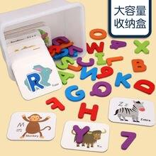 72 шт/коркор Алфавит цифровые спички карты 3d Животные головоломки