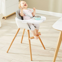 Baby dining chair multi-function adjustable wooden children's table baby eating chair solid wood kids high chair(China)