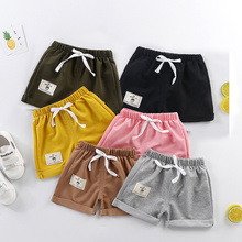 Girl Shorts Children's Summer Boy Cotton Hot-Selling Solid-Color Casual New