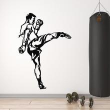 Man Boxer Wall Decal Martial Sport Gym Fight Club Cave Interior Decor Removable Door Window Vinyl Sticker Art Wallpaper Q927