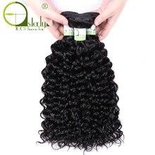 Sterly – tissage en lot brésilien naturel Remy ondulé, couleur naturelle, Extensions de cheveux, offre en lots de 1 3 4