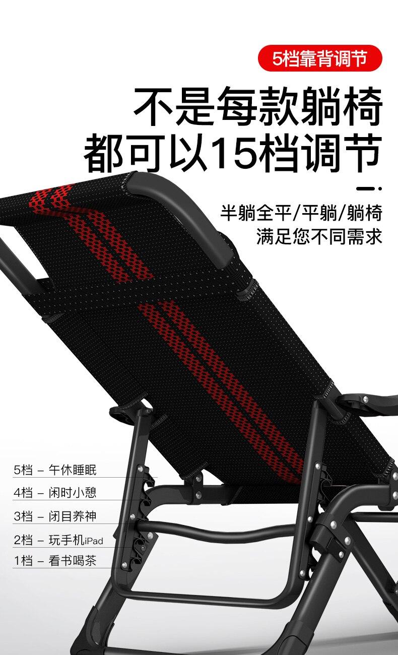 Кресло для сна, складное кресло, стул для обеда, Сиеста, простое, одиночное, для отдыха, дома, на спине, летнее, кресло для отдыха - 5