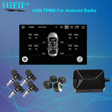 USB Android TPMS tire pressure monitor/Android navigation tire pressure monitoring alarm system/wireless transmission TPMS large size screen monitors car tire pressure monitoring system car tpms usb connecting android dvd mp5