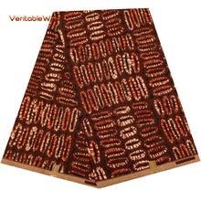 Африканская восковая ткань с принтом пэчворка Нигерии цветные