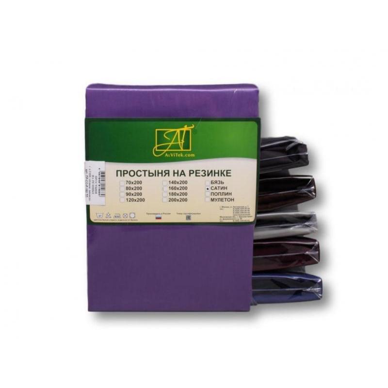 Bed Sheet with elastic band АльВиТек, 160*200 cm, dark lavender