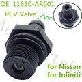 11810-AR001 11810-AR000 новый высококачественный PCV клапан для Nissan Cube Versa Infiniti M45 11810AR001 11810AR000-бесплатная доставка