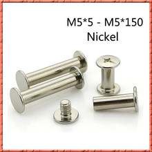 20-100pcs/lot Nickel plated flat head cross recessed female screw butt screw pair lock screw account book nail rivet album pair