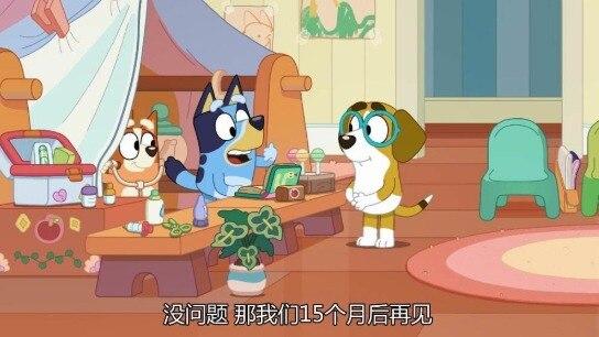 [英語中字]《Bluey》又名:《布魯伊一家》,很可愛的兒童動畫下載圖片 No.1