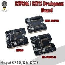 Esp8266 esp32 ESP-WROOM-32 ESP32-WROVER placa de desenvolvimento teste queima ferramenta dispositivo elétrico downloader para ESP-12F ESP-07S ESP-12S