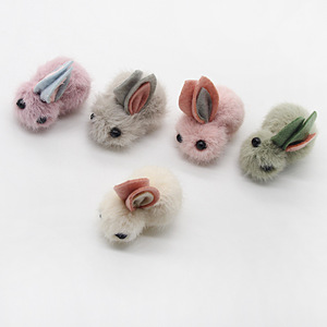 5pcs/lot 3x5cm Plush Lovely Rabbit Appliques for clothing DIY handmade Children Hair Accessories and Clothes Sewing
