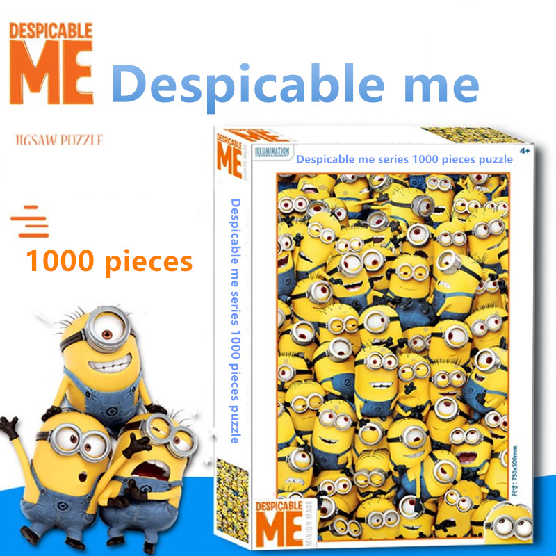 Disney Cartoon God Steal Milk Dad Puzzles Decompression Challenging Puzzles Toy 1000 Pieces Of Small Yellow Puzzles For Children