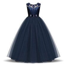 Kids Girl Dresses for Wedding Dinner Tulle Lace Long Girl Dress Elegant Princess Party Pageant Formal banquet Children Dresses
