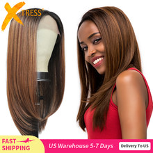 X-TRESS парики из синтетического кружева спереди для черных женщин Омбре коричневый цвет длинный мягкий прямой парик свободная часть бесклеев...