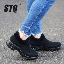 STQ kış kadın Sneakers Flats platform ayakkabılar bayanlar kama Flats Sneakers ayakkabı kadın Lace Up kış rahat ayakkabılar ZJW2053