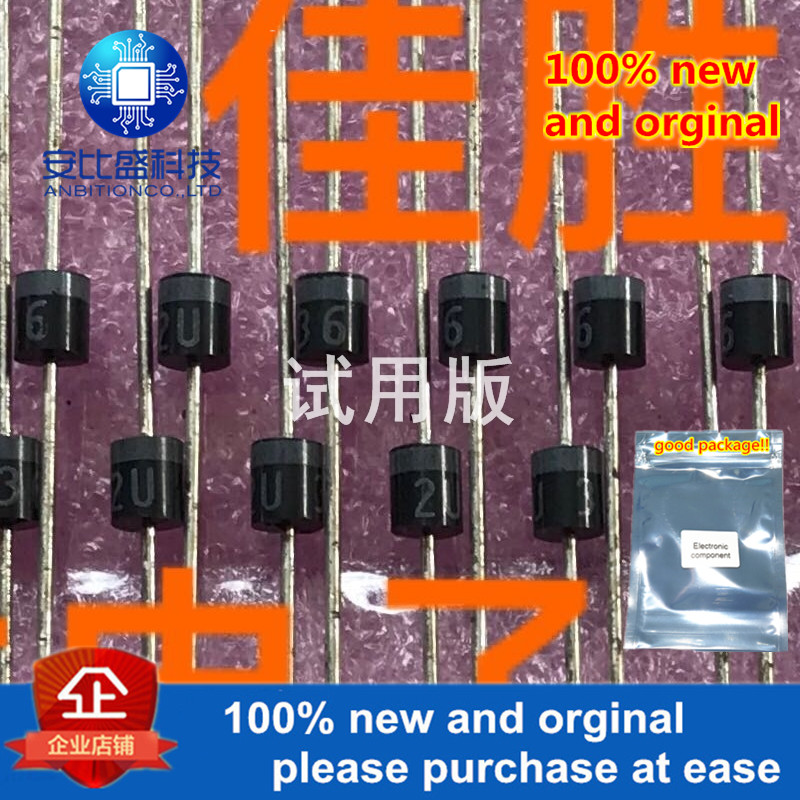 20pcs 100% New And Orginal D1LN20U 1A200V Small Size And Ultra Fast Recovery 2U