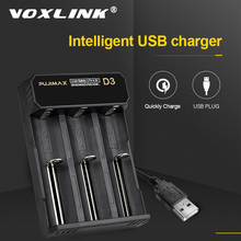 VOXLINK 18650 バッテリー充電器 3 スロット USB ケーブル高速充電 26650 21700 14500 26500 22650 リチウムイオン充電式バッテリー充電器