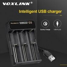 VOXLINK cargador de batería 18650, 3 ranuras, cable USB, carga rápida 26650, 21700, 14500, 26500, 22650, cargador de batería recargable de iones de litio