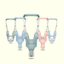 Новое поступление, детские ходунки, подтяжки для малышей, переносной мультяшный тренировочный прогулочный поводок, Безопасный детский ремень для детей