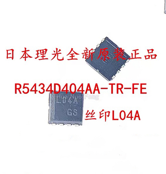 5PCS~20PCS/LOT  R5434D404AA-TR-FE L04A SON-8 New original - discount item  7% OFF Home Appliance Parts