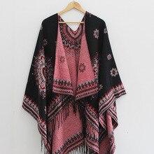 Женская мода, Ретро стиль, пончо с кисточками, шаль, накидка, кардиганы, Зимняя женская Этническая шаль, шарфы, Пашмина, Руана, женский