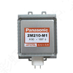 100% new for Original Microwave Oven Magnetron 2M210-M1 for panasonic Microwave Parts