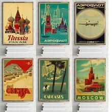 Póster de viaje Vintage ruso Moscú Volga pintura de papel de pared Retro de alta calidad Kraft para decoración de hogar/habitación/Bar