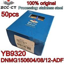 DNMG150604 ADF DNMG150608 ADF DNMG150612 ADF YB9320 50 قطعة 100% الأصلي Zcc.ct كربيد إدراج المعالجة: الفولاذ المقاوم للصدأ