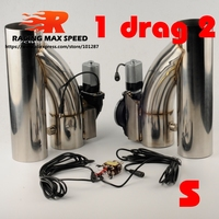 2' 2.25' 2.5' 2.75' 3' Stainless Steel exhaust pipe type Y 1 drag 2 cutout pipe with switch button DYYS