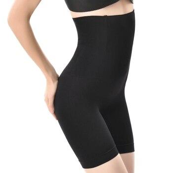 Women Seamless Plus Size High Waist Control Panties Shapewear Thigh Slimmer Body Shaper  Abdomen Hip Butt Shaper Underwear 1