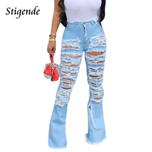 Stigende Women Sexy Broken Hole Jeans Streetwear Ladies