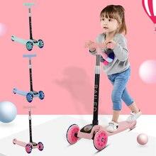 Детские скутеры 3 в 1 балансировочный велосипед детский трехколесный