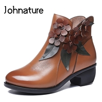 Johnature Women Boots 2019 New Autumn Winter Genuine Leather Zipper Flower Round Toe Square Heel Ankle Boots Women Shoes