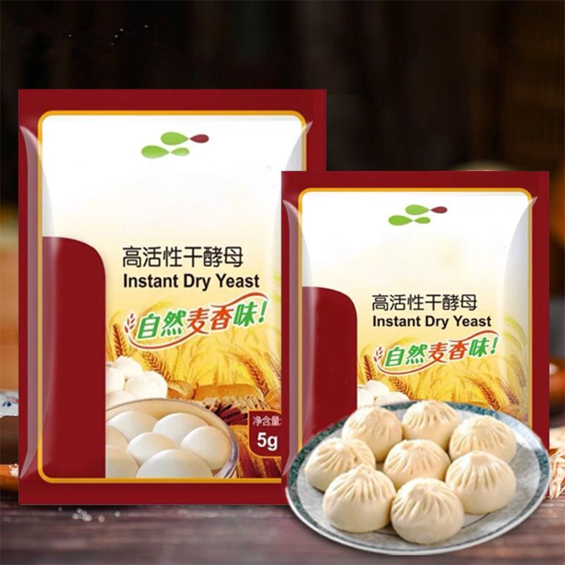 5g X 10 Bags Bread Active Dry Instant Yeast Fermentation Powder Kitchen Baking Supplies