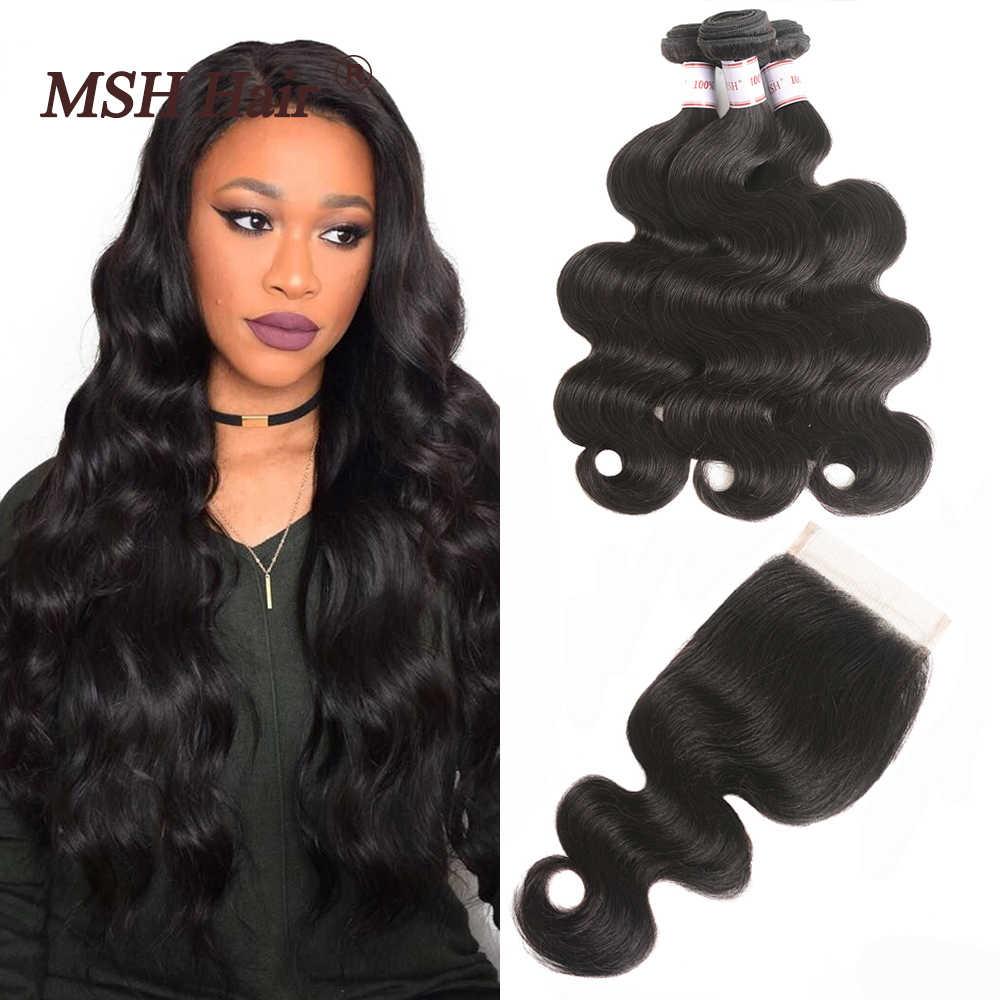 """MSH الشعر البرازيلي الجسم موجة 3 حزم مع إغلاق خصلا شعر مستعار طبيعية حزم شعر ريمي مع 4 """"x 4"""" الدانتيل إغلاق أسود طبيعي"""