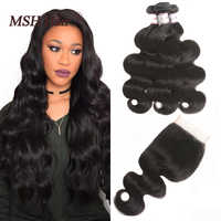 MSH Hair Brazilian Body Wave 3 Bundles With Closure Human Hair Weaves Remy Hair Bundles With 4 x 4 Lace Closure Natural Black