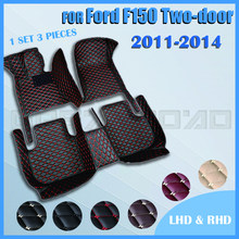 Esteiras do assoalho carro para ford f150 duas portas 2011 2012 2013 2014 personalizado pé almofadas automóvel tapete capa