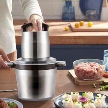 Hachoir à viande professionnel électrique, 1200W, 8l, en acier inoxydable, haute puissance, pour la maison, poivre et ail