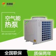 Haitong энергии нагреватель воздуха на дизельном топливе, Вертикальные коммерческих Фтор-помпа с нагревателем для источника циркулирующего воздуха 3/5/10p