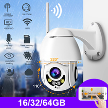 цена на 1080P HD Wireless Speed Wifi IP Camera Home Security Surveillance System NetCam EU/US/UK/AU Plug
