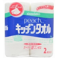 Imported from Japan Kitchen Paper Nisshinbo Kitchen Roll Paper Water Absorbing Oil Barrel Paper Towel 2 roll Packs
