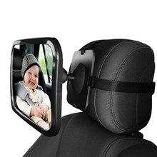 Детская Автомобильная безопасность заднего вида зеркала заднего вида Регулируемая Корзина заднего вида для младенцев Spiegel заднего вида Автомобильные внутренние зеркала