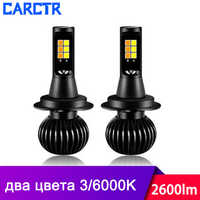 40W Led Fog Lights for Car H4 Fog Lamp H7 H11 Far Near 3000K 6000K Yellow White Light Two-color 12V Led Modified Headlights 2PCS