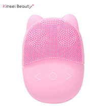 Electric Silicone Facial Cleansing Brush Sonic Face Cleanser Massager Washing Exfoliation Blackhead Removal Pore Clean