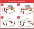 Бамбуковый складной стол  простой стол для ноутбука  студенческий общий столик  Маленький журнальный столик